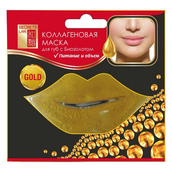 Купить Secrets Lan Коллагеновая маска для губ с биозолотом Gold 8г