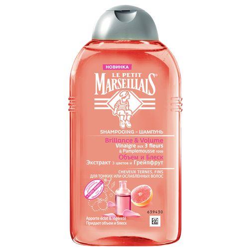 Купить Маленький марселец шампунь для тонких волос Объём и Блеск Экстракт трех цветов и Грейпфрут 250мл, Le Petit Marseillais