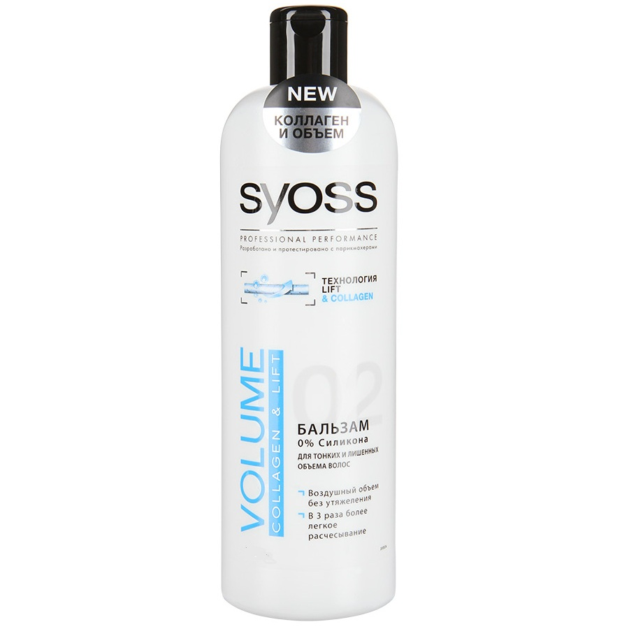 Сьес/Syoss VOLUME LIFT Бальзам для тонких ослабленных волос 300мл от Лаборатория Здоровья и Красоты