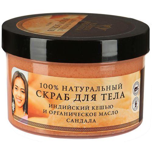Купить Планета органика Скраб для тела Индийский кешью и органическое масло сандала 300мл, Planeta Organica