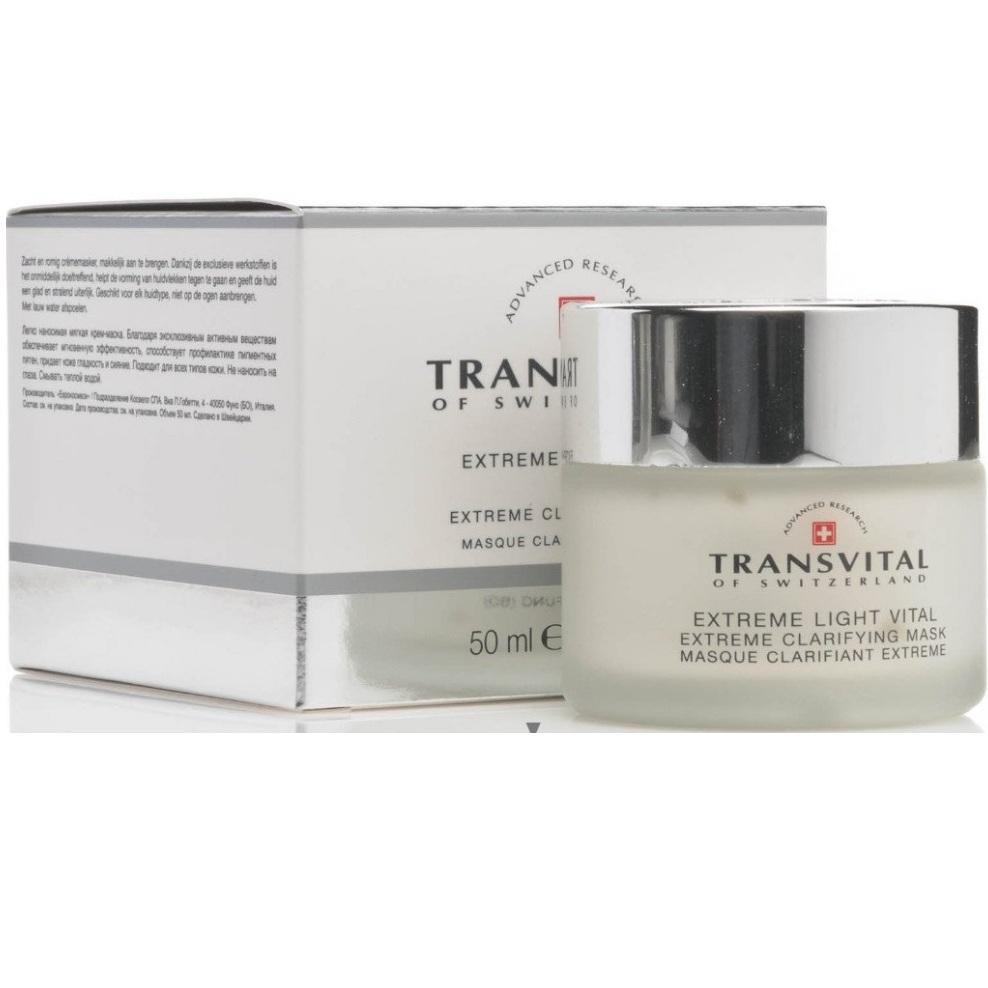Трансвитал (Transvital) Маска для лица Осветляющая 50 мл 4480 от Лаборатория Здоровья и Красоты