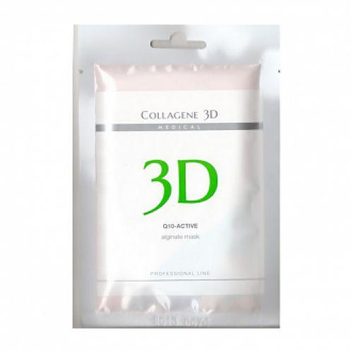 Купить Коллаген 3Д Q10-ACTIVE Альгинатная маска для лица и тела с маслом арганы и коэнзимом Q10 30 г, Collagene 3D