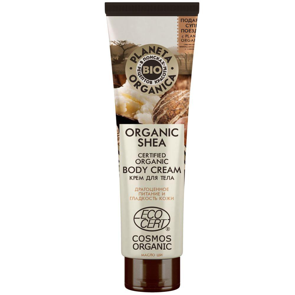 Купить Планета органика Organic Shea крем для тела органический масло ши 140 мл, Planeta Organica